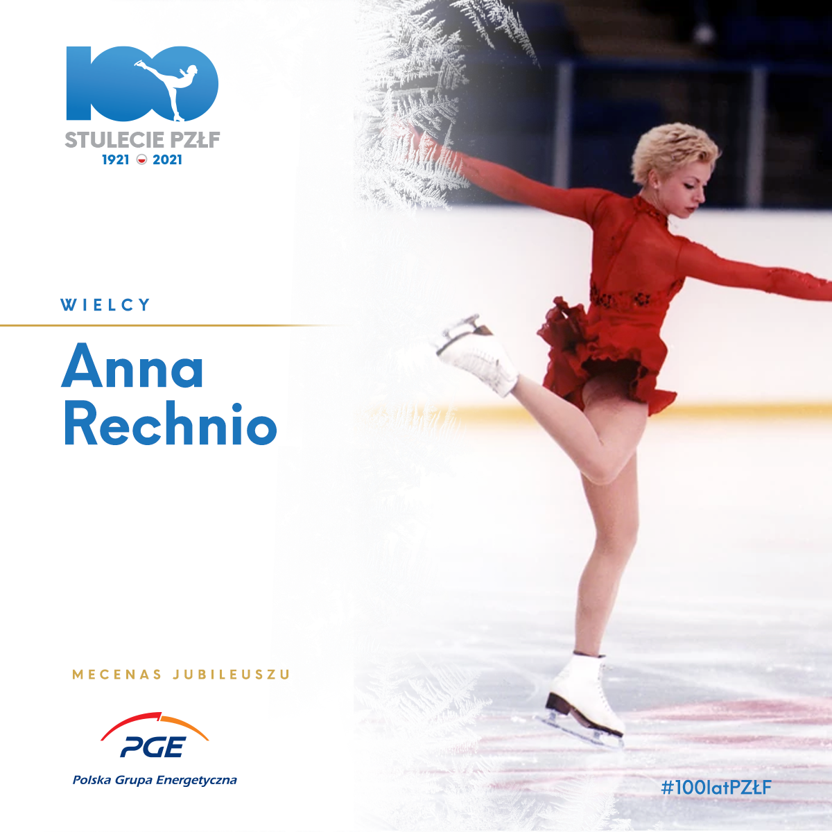 Anna Rechnio - najlepsza solistka w historii polskiego łyżwiarstwa